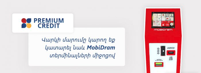 New Partner – MobiDram